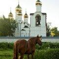 Переславль-11
